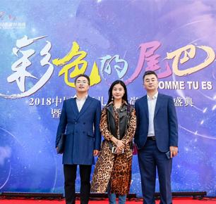 2018未来之星·中国超级童模大赛、平面童模大赛圆满收官