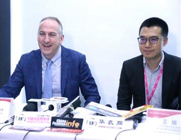 莱卡公司亮相 SIUF2019   升级技术引领行业新指标