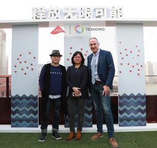 莱卡公司与天虹纺织战略合作携手聚焦中国市场创新发展