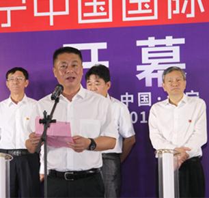 新海宁·新时尚 | 第二十六届海宁中国皮革博览会隆重举行