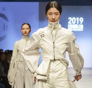 "2019""VGRASS·东华杯""第十三届中国大学生服装立裁设计大赛揭晓"