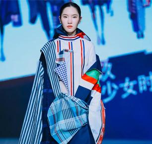 """以东方文化为帆,用青春创意做桨,2019""""大浪杯""""中国女装设计大赛金奖出炉"""