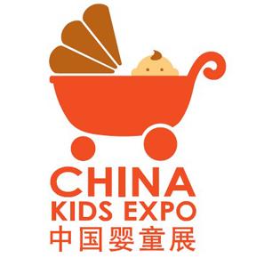 CKE 2018中国婴童展开幕在即,汇聚全球精品,引爆婴童用品新潮流