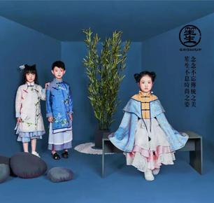 中国国际儿童时尚周|高定童装给宝贝独一无二的美