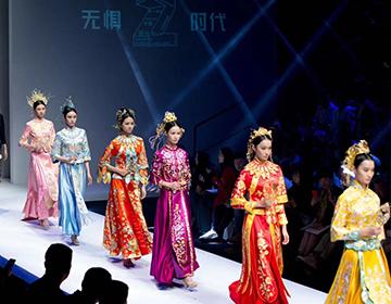 """""""以未来之名向时代发声"""" !中国服装成长型品牌×"""