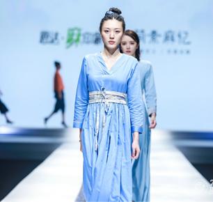 简素麻忆×FENYI SHOW2020江西国际麻纺博览会演绎自然和谐的生活方式