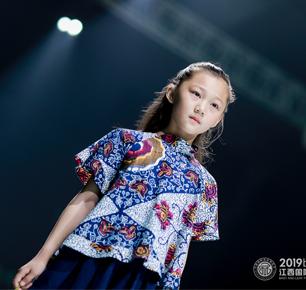 游园菁梦——菁界亲子装×FENYI SHOW2020