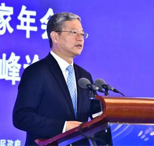 汇聚纺织产业中坚力量,中国纺织工业企业管理协会第十次会员代表大会暨十届一次会议宁波召开