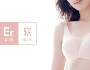 展商介绍|国民内衣品牌红豆居家参展CKIW深圳针博会