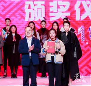 放飞设计梦想的青春力量——2019青岛市青年国际时装设计师大赛总决赛隆重举行