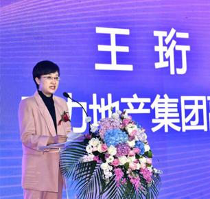 富力·环贸港招商启动大会盛大举办 中国时尚产业进入全新商贸时代