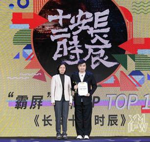 2019厦门国际时尚周圆满落幕