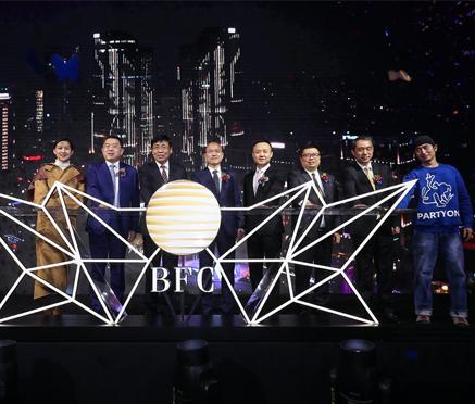 复星打造上海新地标,BFC外滩金融中心正式开业