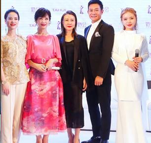 张兆辉赵雅芝携手出席2019全球独立女性成长论坛会
