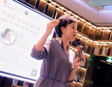 紫贝壳艺术沙龙第六期在上海静安英迪格酒店顺利举