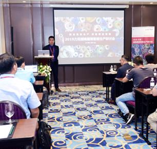 力克举办2019越南服装智慧生产研讨会