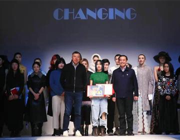 "CHANGING——北京服装学院继续教育学院毕业秀""正"