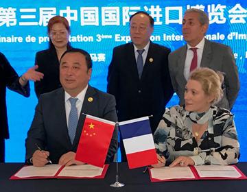 开云集团确认参加第三届中国国际进口博览会