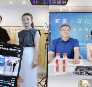 """十城联动,为爱约""""惠""""!2020全国夏季服装新品现货交易会线上盛大启动"""