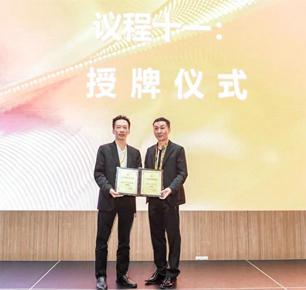 广东省内衣协会召开第三届第一次会员代表大会