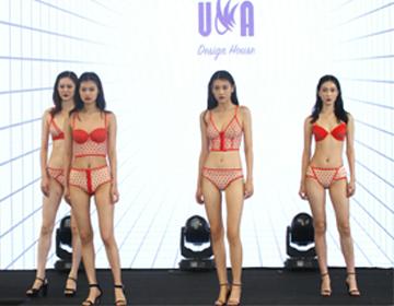 """摩登上海""""中昊杯""""上海国际贴身时尚产品设计大赛"""