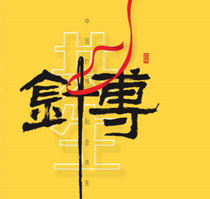 2020杭州针博会,后天见!