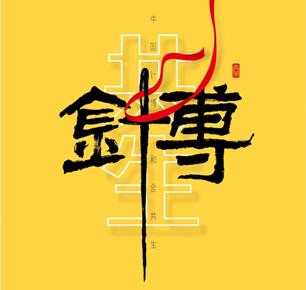 2021年,CKIW针博会深圳、义乌、杭州三展联动辐射全球