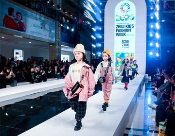 协同创新·数字赋能  | 2020织里童装时尚周点明产