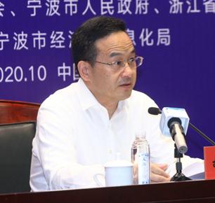 2020宁波时尚节暨第24届宁波国际服装节新闻发布会下午举行