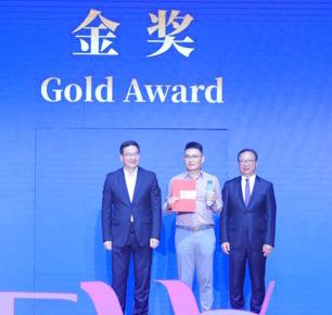 优可丝®·2020中国时尚面料设计大赛颁奖典礼柯桥举行