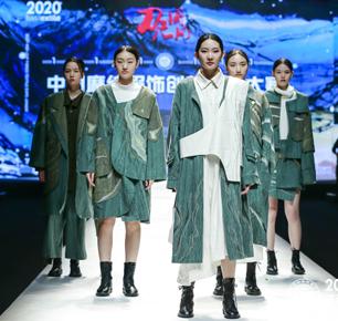 """""""刀尺国风——2020中国麻纺服饰创新设计大赛"""" 精彩来袭,开创梦想!"""