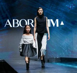 高能聚潮,柯桥本地秀焕动2020第八届柯桥时尚周