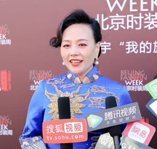 """用旗袍定义中国女人的美——龚航宇""""我的旗袍剧""""亮相2020北京时装周"""