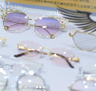 品牌横岗,魅力服饰|横岗眼镜亮相2020时尚深圳展秋季展