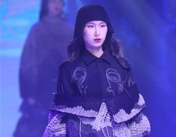 """""""康平纳杯""""第十八届中国(大朗)毛织服装设计大赛总"""