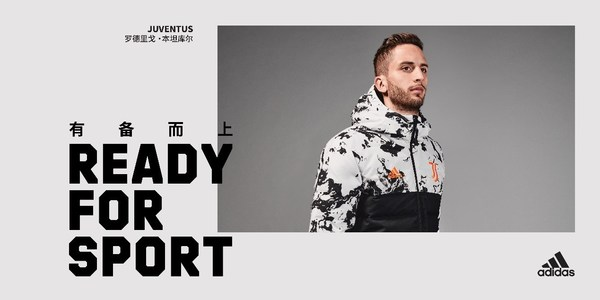阿迪达斯发布2020款欧洲足球俱乐部冬季羽绒服