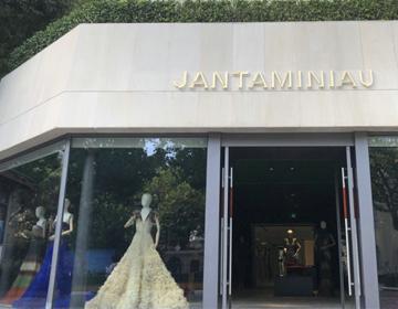 JANTAMINIAU的亚洲第一家快闪展示店上海开业