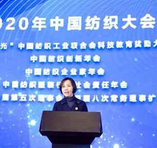 """""""中国纺织服装行业全生命周期评价工作组"""" 正式成立"""