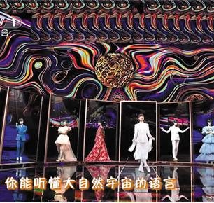 李宇春上演超模大秀   展现中国服饰之美