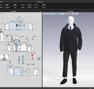凌迪科技/Style3D完成2亿元Pre-B轮融资,持续领跑服装3D数字化赛道