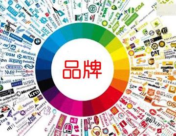 央视品牌顾问李光斗:品牌经济时代,品牌因故事而生动