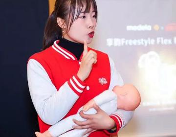 获得1亿资金注入后,母婴连锁品牌登康一年做出这些