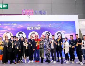 探寻新一代消费者驱动下的潮流趋势 —— 中国年轻