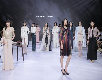 中国文化年开启GRACE CHEN 2021 SS中国风雅•琴系