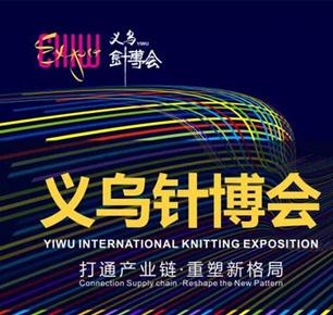 """CKIW针博会入选2021广东省""""粤贸全国""""名录"""