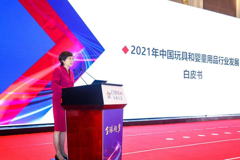 第十二届中国儿童产业发展大会暨品牌授权年会成功开幕