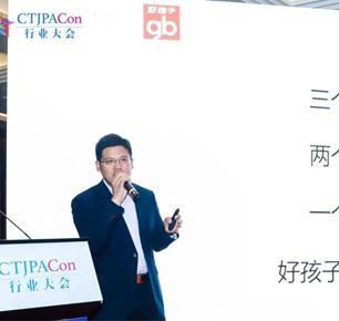 """赢得中国工业大奖的好孩子集团""""数智化""""之秘"""