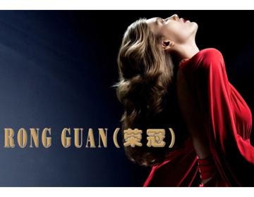 RONGGUAN荣冠羊绒品牌故事