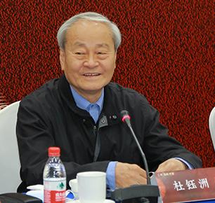 """以服为媒,探索""""盛世中国""""的时代之光!中国服饰文化主题研讨会在北京圆满召开"""