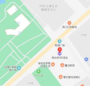 2021数字文化产业研修班(品牌授权方向)天津开班